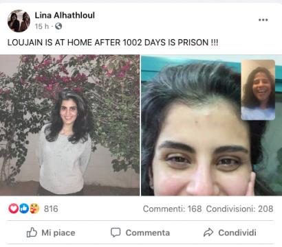 Il post della sorella di Loujain